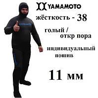Пошить гидрокостюм 11мм Yamamoto 38  гладкий   открытая пора  короткие штаны 33f4deed17d85