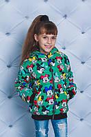 Куртка детская демисезонная Микки зеленая