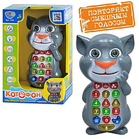 Телефон интерактивный Кот Том 7344