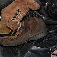 Обувь осень-зима 1 сорт Код: Boty BZ