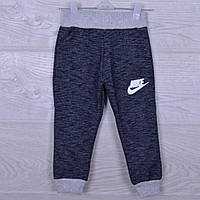 """Утепленные спортивные штаны на флисе """"Nike"""". 1-5 лет. Серые. Оптом"""