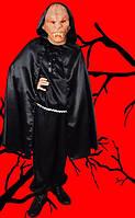 Маска Монстр Зубастый ( латекс ) на Хэллоуин