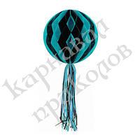 Бумажный шар соты Хэллоуин (30см) черный с голубым