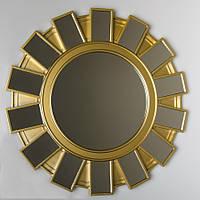 Зеркало настенное (50x50x2 см)