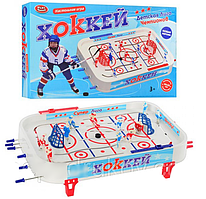 Хоккей 0700 настольный