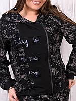 Брендовый батальный гламурный спортивный костюм женский реглан Турция S M L XL 50 52 54