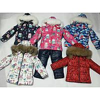 Детский зимний костюм ( комбез+куртка) №311