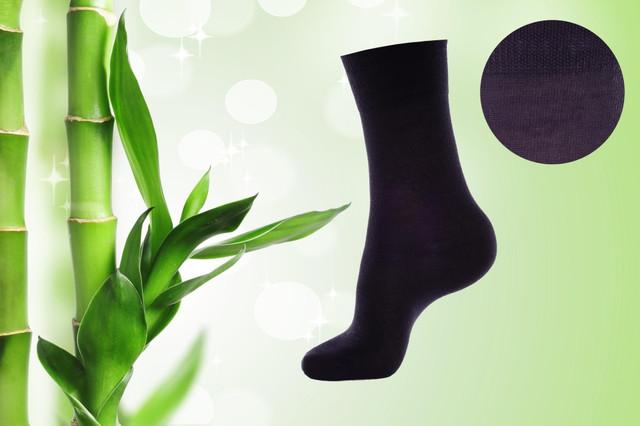 Носки мужские бамбуковые