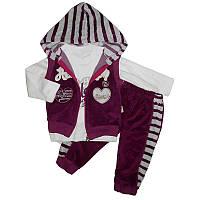 Костюм для девочки велюр  68-86 кофта+жилет+штаны арт.540