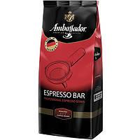 Кофе зерновой Ambassador Espresso Bar 1000 г N31037252