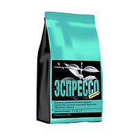 Кофе зерновой Эспресо  250 г
