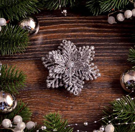 Новогоднее украшение Цветок новый объемный  серебро   0320, фото 2