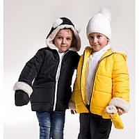 Куртка женская детская Пандочка + варежки