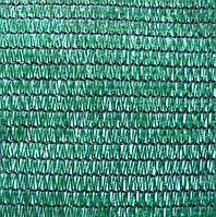 Сетка Tenax Ямайка 003 2x5 м N10703575