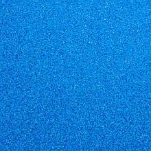 Фоамиран з глітером 2 мм, 20x30 см, Китай, ЯСКРАВО-СИНІЙ