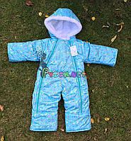 Комбинезон детский теплый с закрывающимися рукавами и штанинами, 68-74 р-р., (на махре), бирюзовый, фото 1