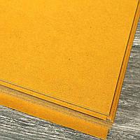 Картон цветной двухсторонний 50х35 см, плотность 200г/м2