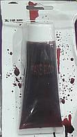 Кров для макіяжу (аквагрим)
