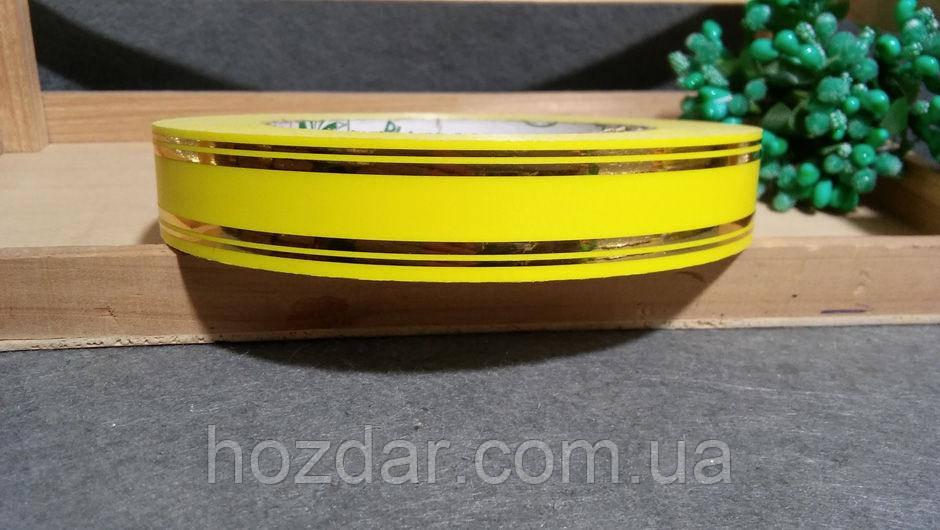 Лента полипропиленовая для подарков 2см./ 50ярдов