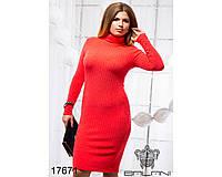Облегающее платье под горло - 17671(ба-ни)