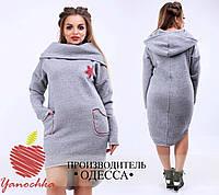 Асимметрическое теплое спортивное платье батал