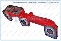 Коллектор выпускной Д-245 (пр-во ММЗ) 245-1008025
