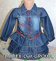 Платье джинсовое 1,2,3 года (полномер)