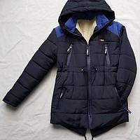 Куртки детские зима оптом в Украине. Сравнить цены b53666e0044cb