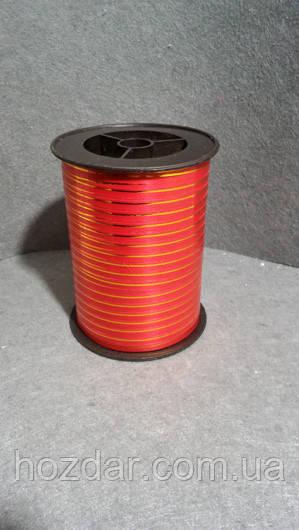 Лента полипропиленовая для подарков 0,5см./ 250ярдов