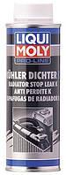 Герметик радиатора Liqui Moly Pro-Line Kuhler dichter K 250 мл