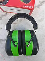 Наушники  шумозащитные 32dB зелёные усиленный наголовник