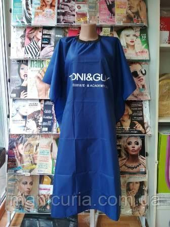 Пеньюар для стрижки, TONI & GUY, синий - Интернет-магазин «Маникюрия» в Киеве