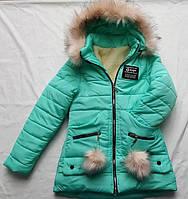 Детская куртка зима оптом 10-15 лет