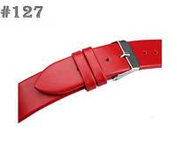 Красный ремешок (127)