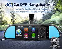 Зеркало регистратор Junsun K 719, 3 G интернет 2 камеры, 1/16 ГБ памяти, bluetooth, GPS, Car Assist