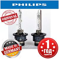 Лампа Ксенон D2S Штатная лампа D2S (5000К) Philips 85122+ Германия