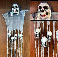 "Кукла ""Череп"" 80см х 40 см м подвесная, декорация на хэллоуин"