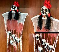 "Кукла ""Череп"" 80х40 см подвесная, декорация на хэллоуин"