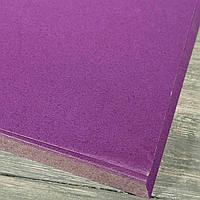 Картон цветной двухсторонний 50х35 см, плотность 200г/м2 (упаковка 100 листов) № 023