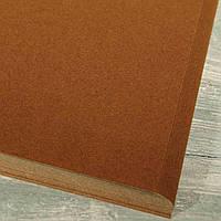 Картон цветной двухсторонний 50х35 см, плотность 200г/м2 (упаковка 100 листов) № 016