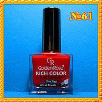 Golden  Rose Rich Color  Лак для ногтей Красный  №61