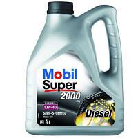 Масло моторное Mobil Super 2000 Diesel 10W-40 4 л N40711797