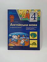 4 клас Основа Мій конспект Розробки уроків Англійська мова 4 клас до Карпюк Гандзя