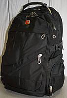 "Молодежный рюкзак Josef Otten ""General"" 522155, фото 1"