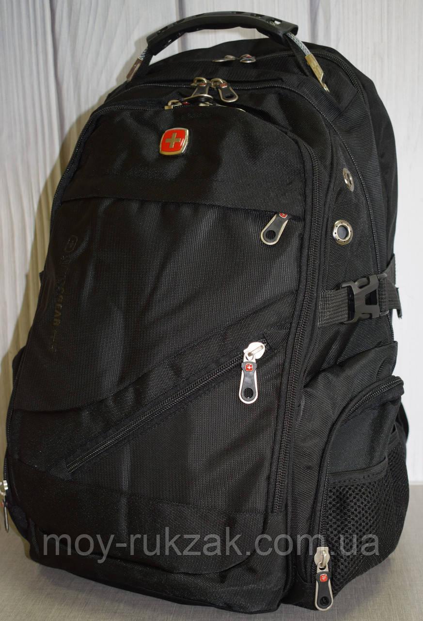 "Молодежный рюкзак Josef Otten ""General"" 522155"