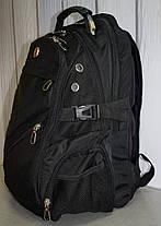 "Молодежный рюкзак Josef Otten ""General"" 522155, фото 2"
