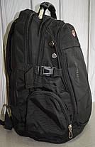 "Молодежный рюкзак Josef Otten ""General"" 522155, фото 3"