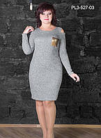 3a45c832695f Платье с ангоры 48 размер в Украине. Сравнить цены, купить ...