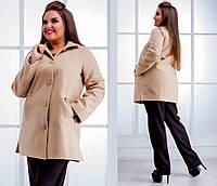 Батальное кашемировое пальто
