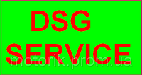 Ремонт блока механтроника DSG7